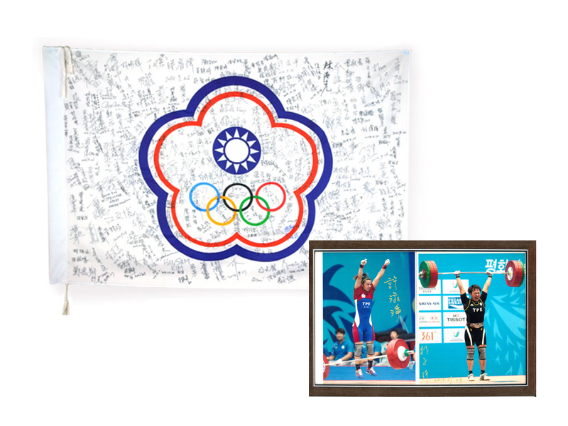 Chinese Taipei team autographed flag and photos