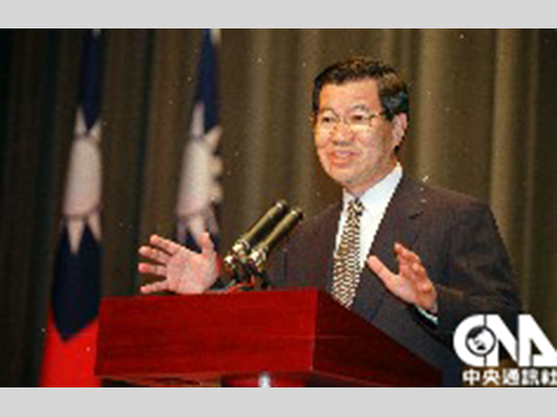 Executive Yuan approves government reengineering