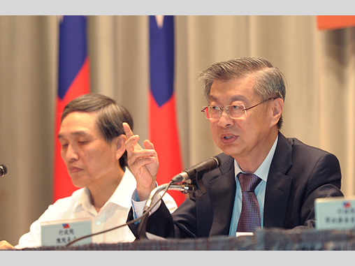Executive Yuan announces Economic Power-Up Plan