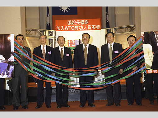Taiwan becomes WTO member