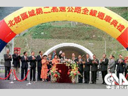 National Highway No. 2 opens