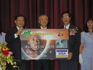 Premier Tang hosts earthquake charity ceremony