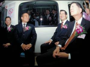 Premier Siew on new Taipei metro line