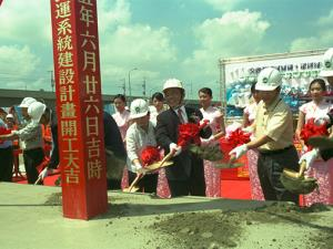 Taoyuan airport metro groundbreaking