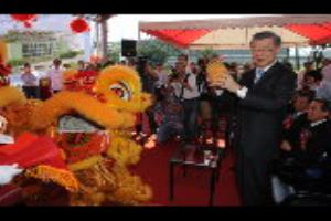 Premier Chen attends exhibition hall groundbreaking
