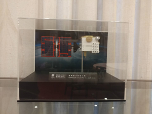 Model of Formosa Satellite 7