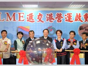 Port of Kaohsiung debuts as LME delivery point